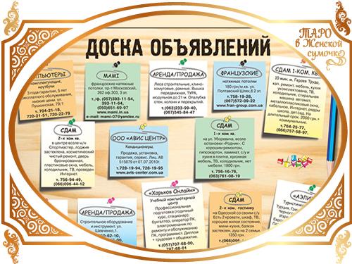 rasklad-taro-prodazha_1