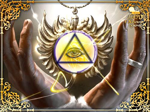 amuletj-i-talismanj