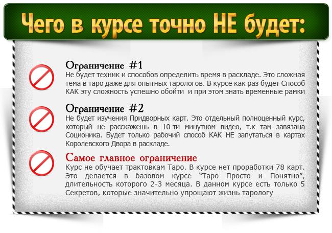 чек-лист-4