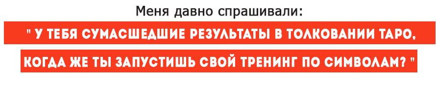 vstavka_890_14