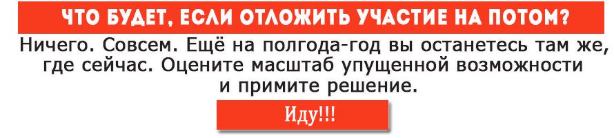 vstavka_890_16