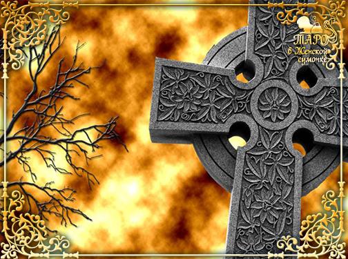 Keltskiy-krest-primer