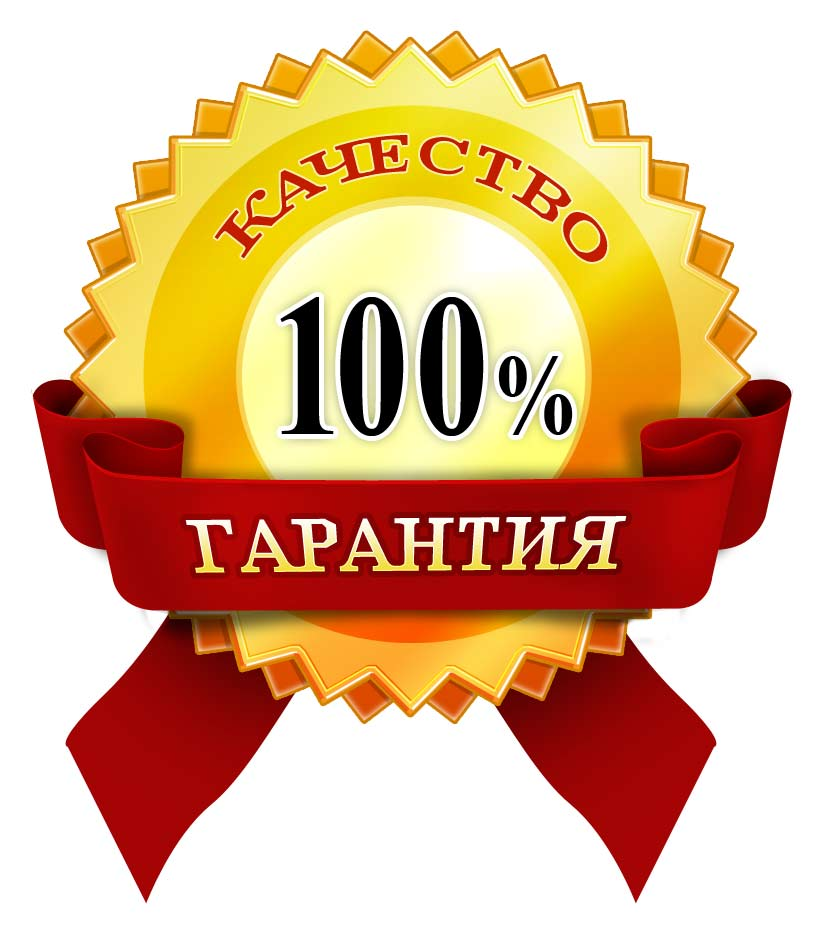 4_Satisfaction_Guaranteed_Badges--