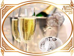shampanskoe-2