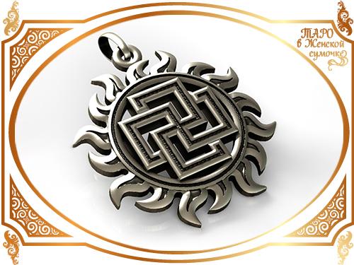 amuletj-i-talismanj-2