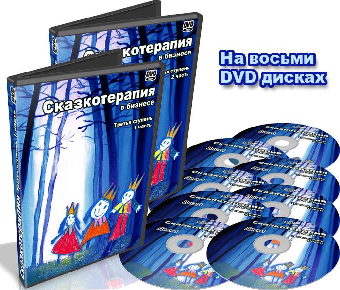 cddvdskazko3 (1)