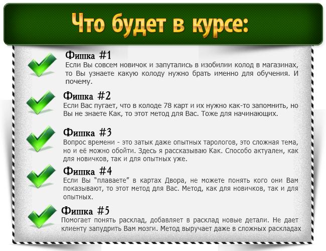 1-(мой)