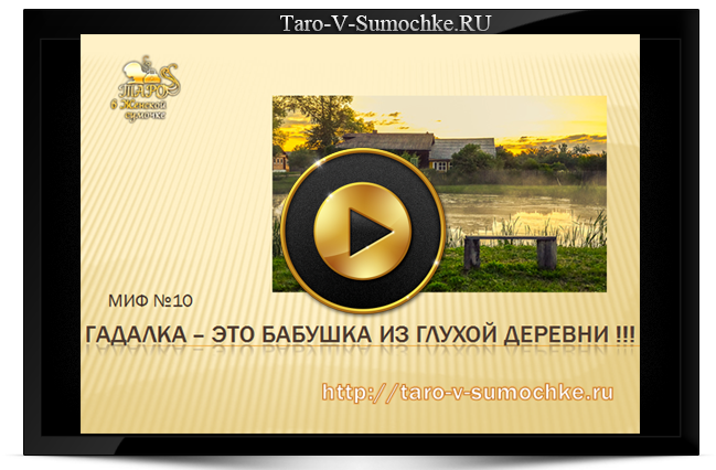 Ramka-for-video_10
