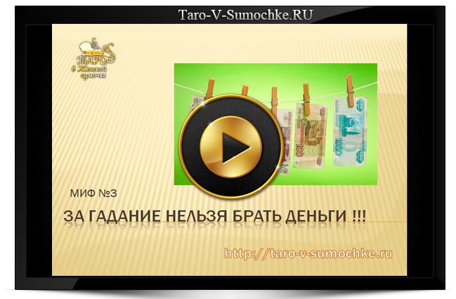 Ramka-for-video_3