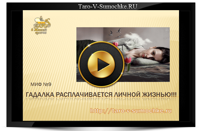Ramka-for-video_9