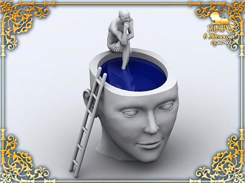 arti-tari-i-psihologiya