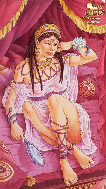 imperatrica-taro-souz-bogin