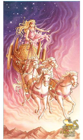 souz-bogin-chariot