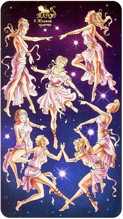 zvezda-taro-souz-bogin