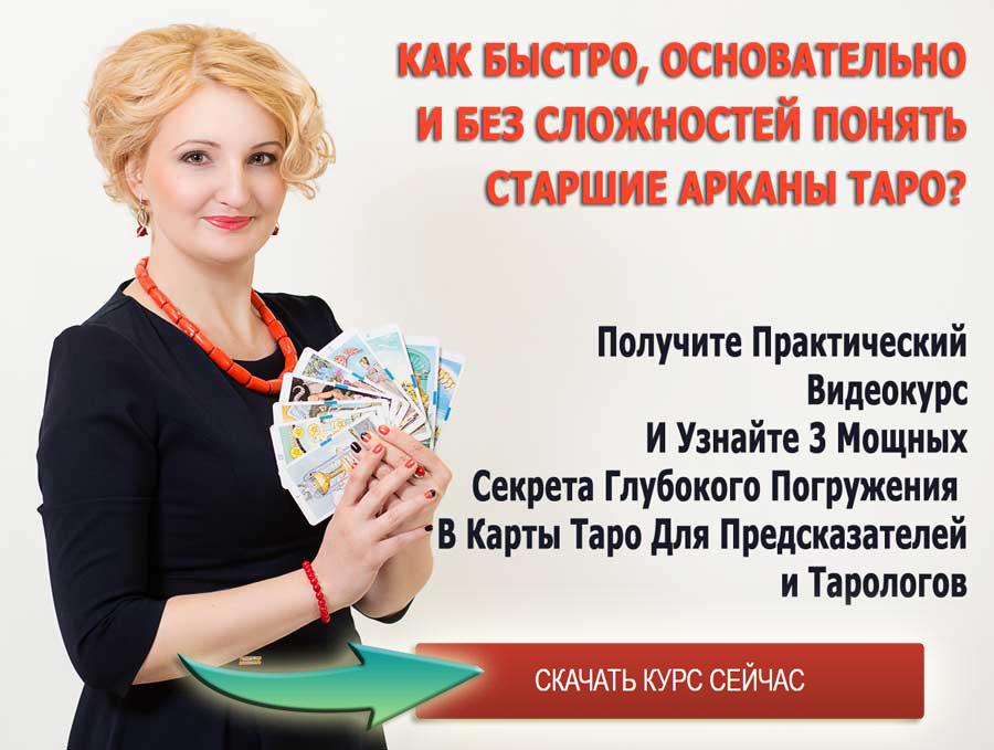 банер-для-соц-сетей_900