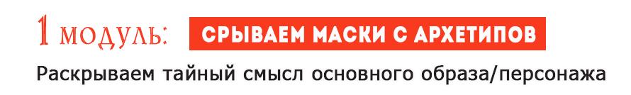 modul_890_1