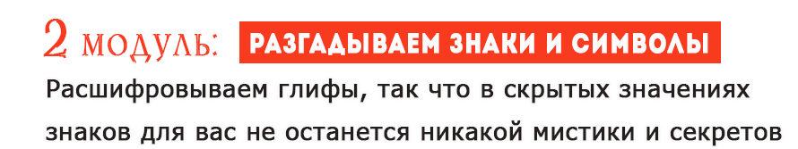 modul_890_2-2