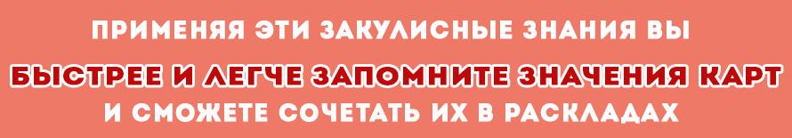 vstavka_890_3