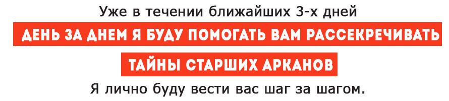 vstavka_890_7