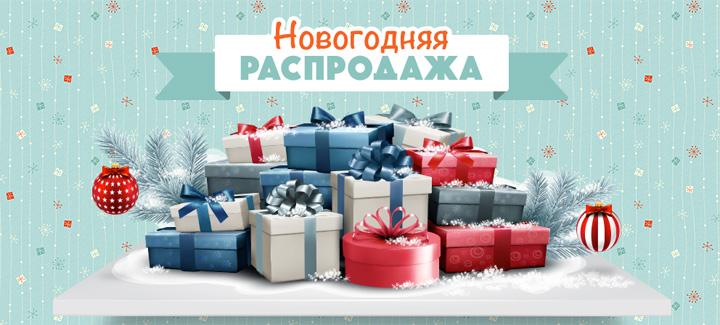 eldor_2014-12-29