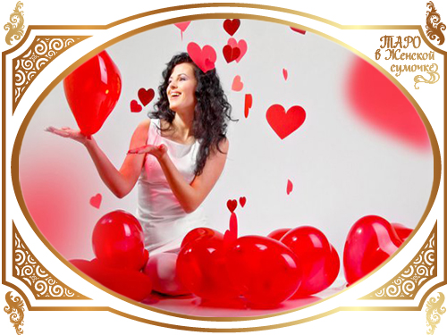 v-den-svyatogo-valentina