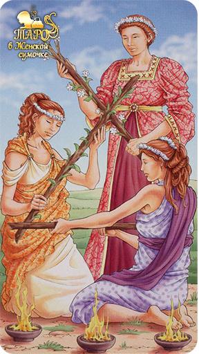 Universal-Goddess-Tarot-25